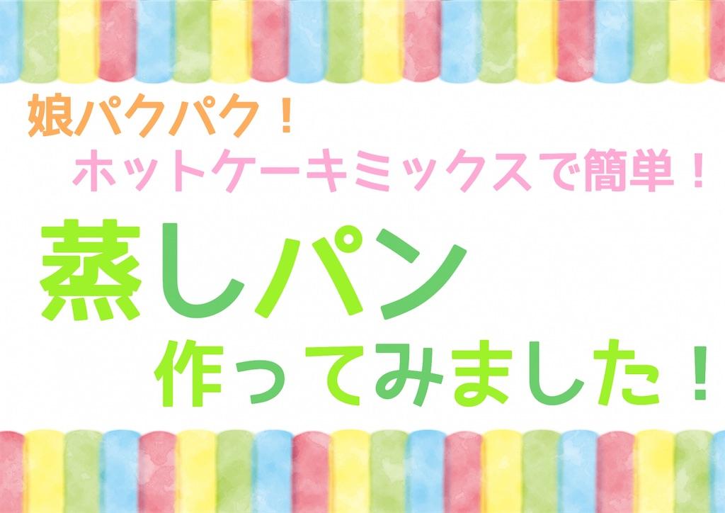 f:id:yuikoyuiko:20190503140738j:image