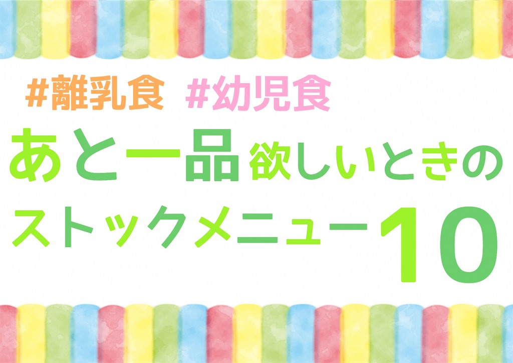 f:id:yuikoyuiko:20190503172744j:image