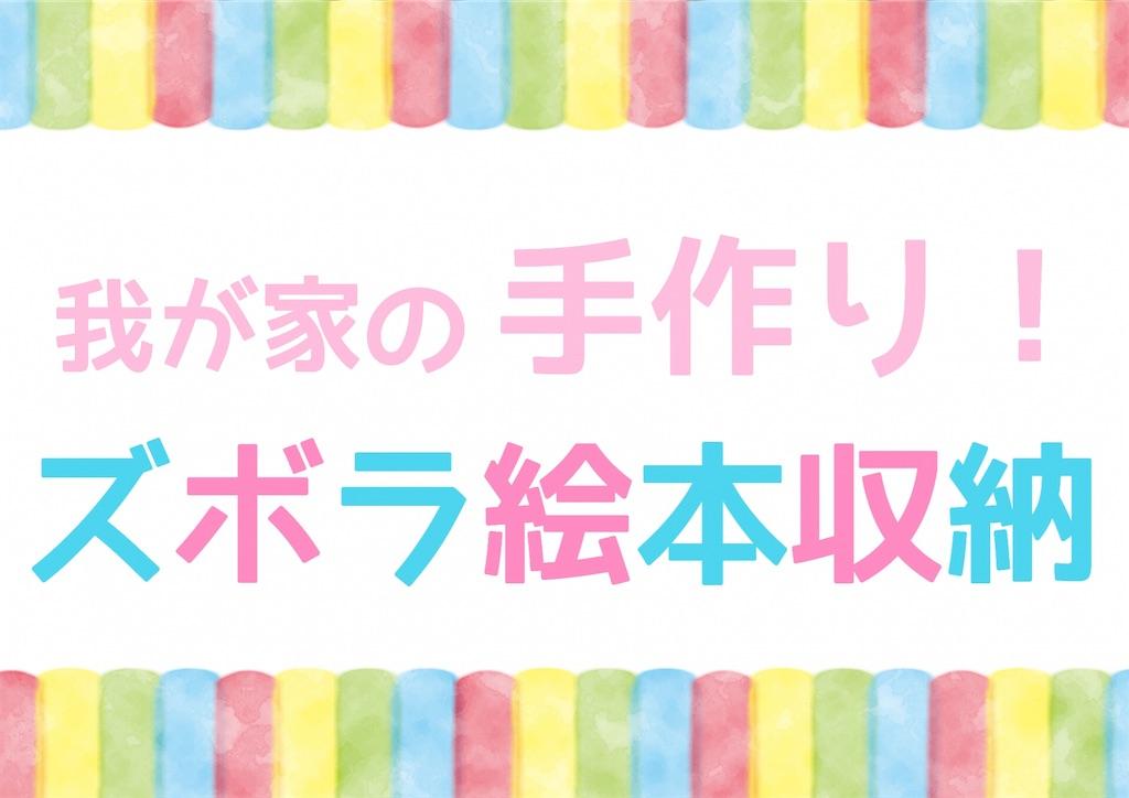 f:id:yuikoyuiko:20190621172146j:image