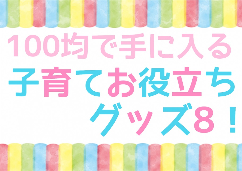 f:id:yuikoyuiko:20190625231735j:image