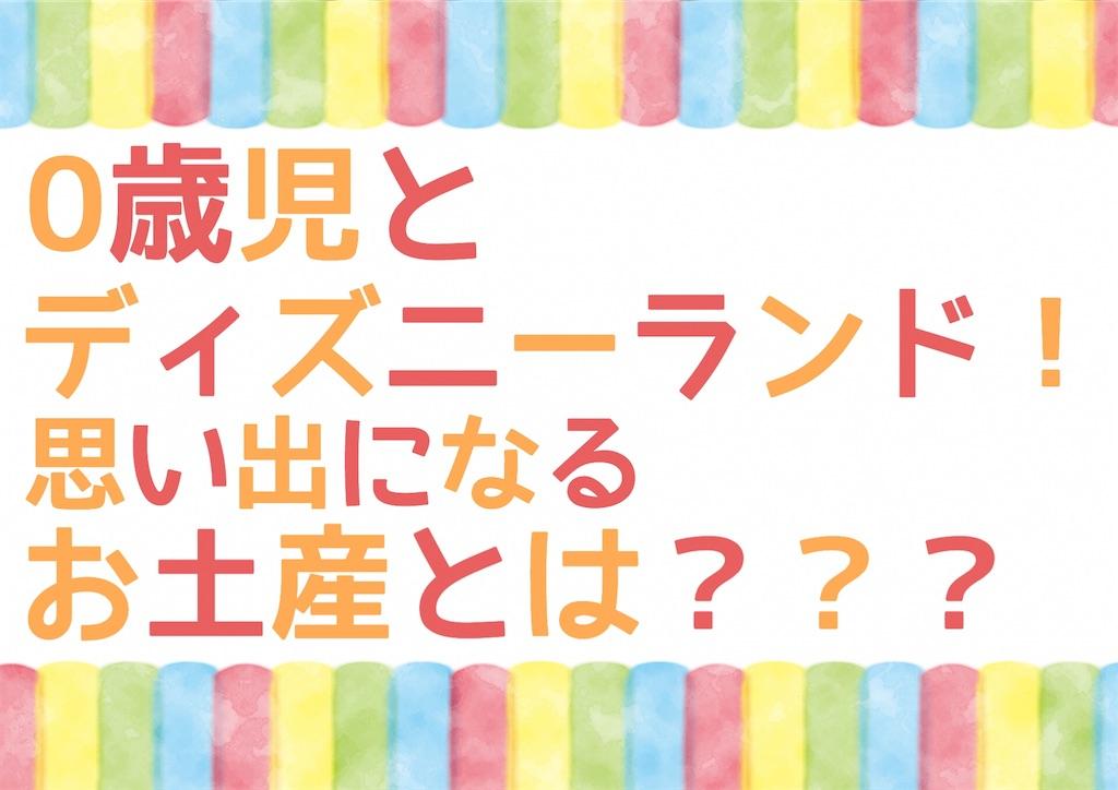 f:id:yuikoyuiko:20190714222721j:image