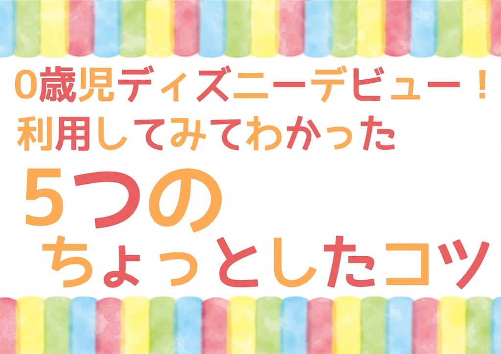 f:id:yuikoyuiko:20190715233315j:image