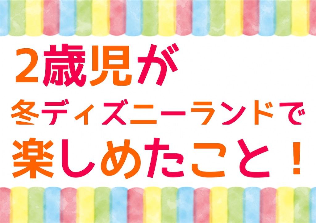 f:id:yuikoyuiko:20200127122656j:image