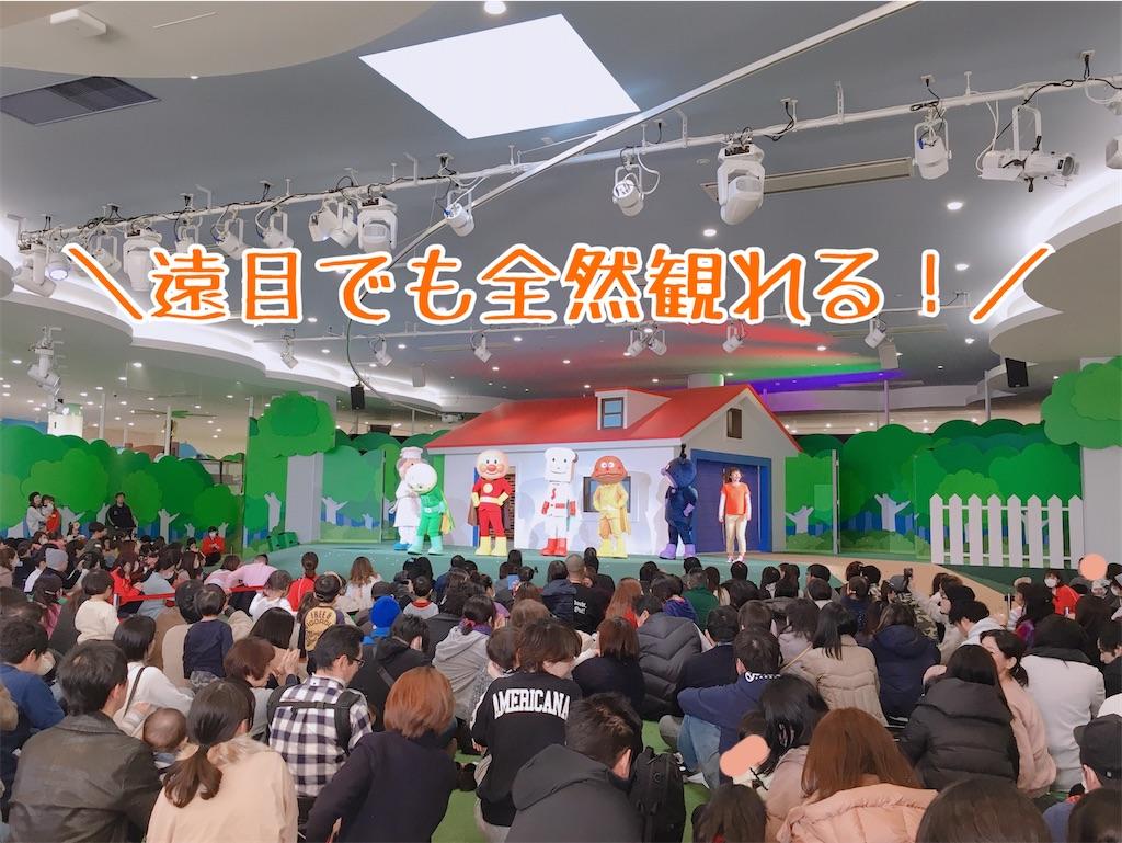 f:id:yuikoyuiko:20200214123802j:image