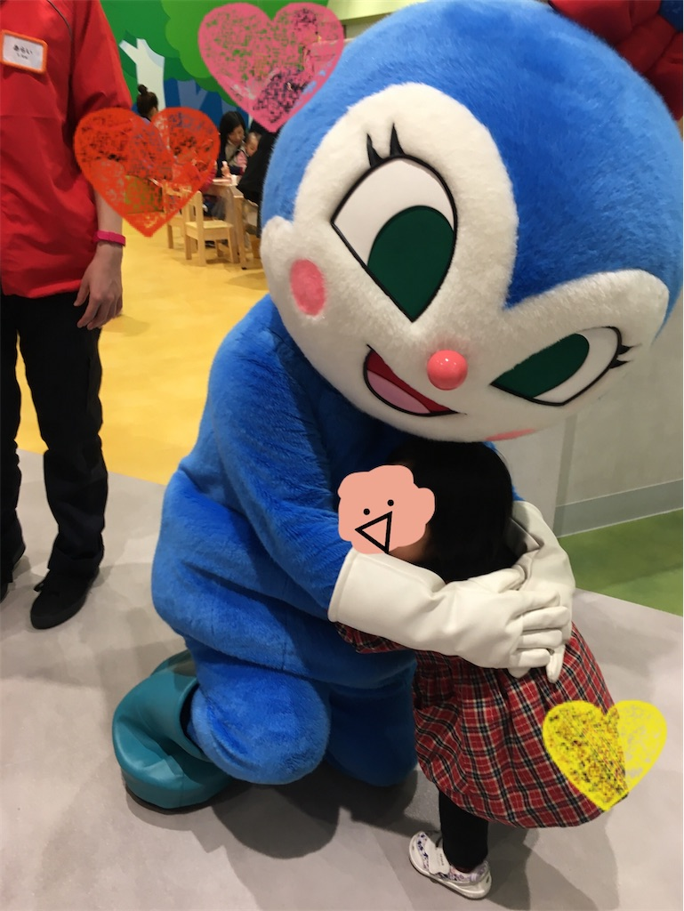 f:id:yuikoyuiko:20200214123809j:image