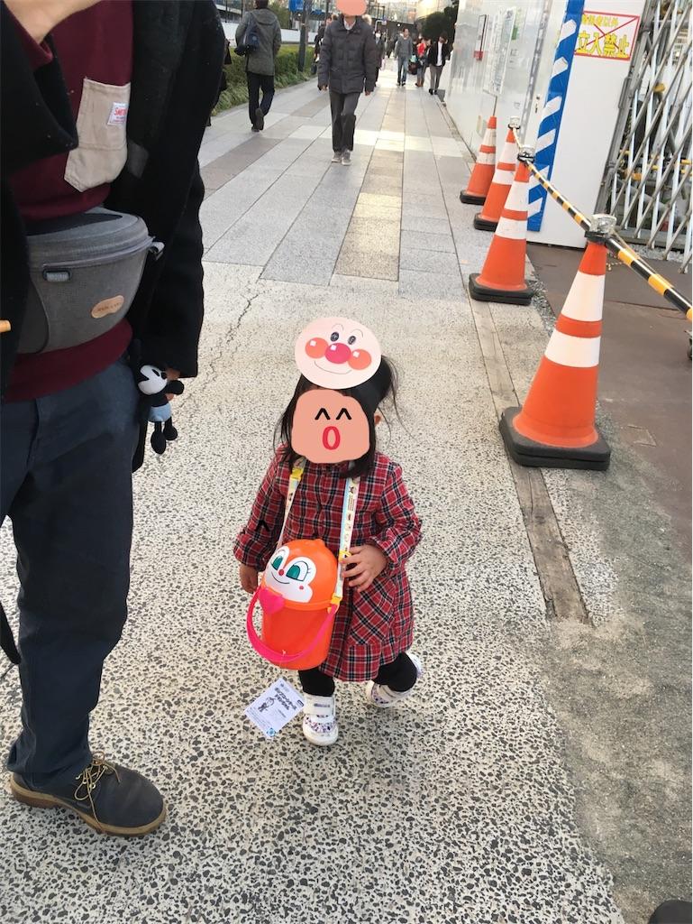 f:id:yuikoyuiko:20200214123812j:image