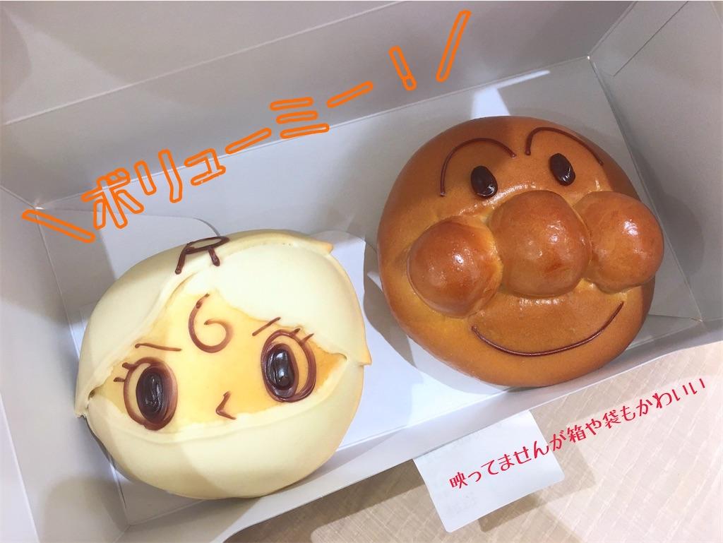 f:id:yuikoyuiko:20200214124209j:image