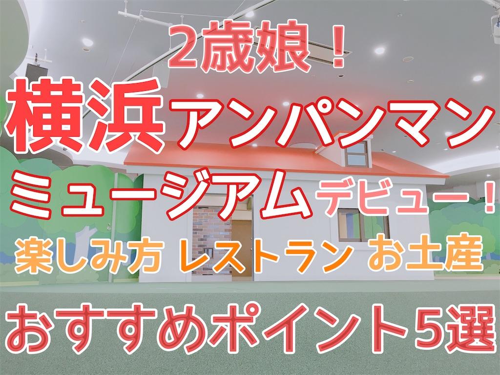 f:id:yuikoyuiko:20200316080905j:image