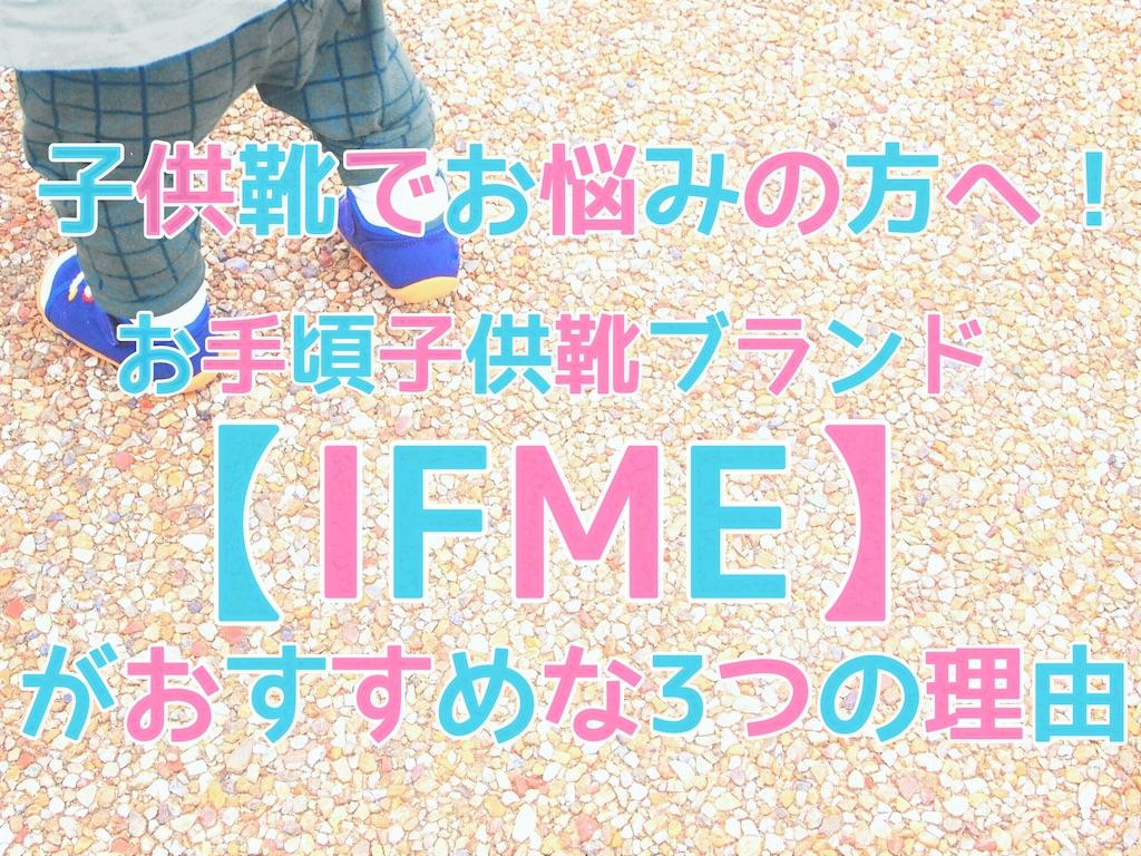 f:id:yuikoyuiko:20200405160857j:image
