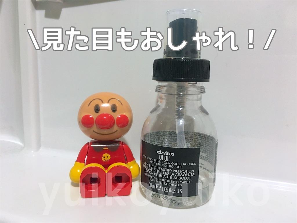 f:id:yuikoyuiko:20200412173725j:image