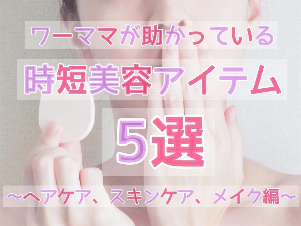 f:id:yuikoyuiko:20200428145620j:image