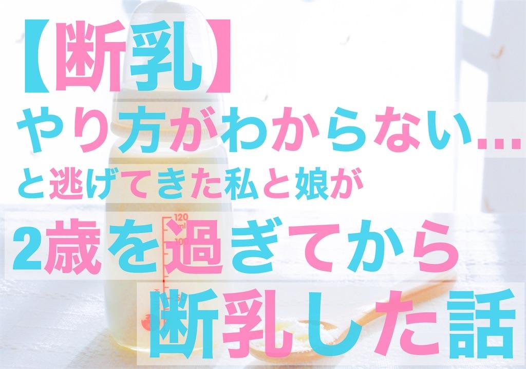 f:id:yuikoyuiko:20200607013943j:image