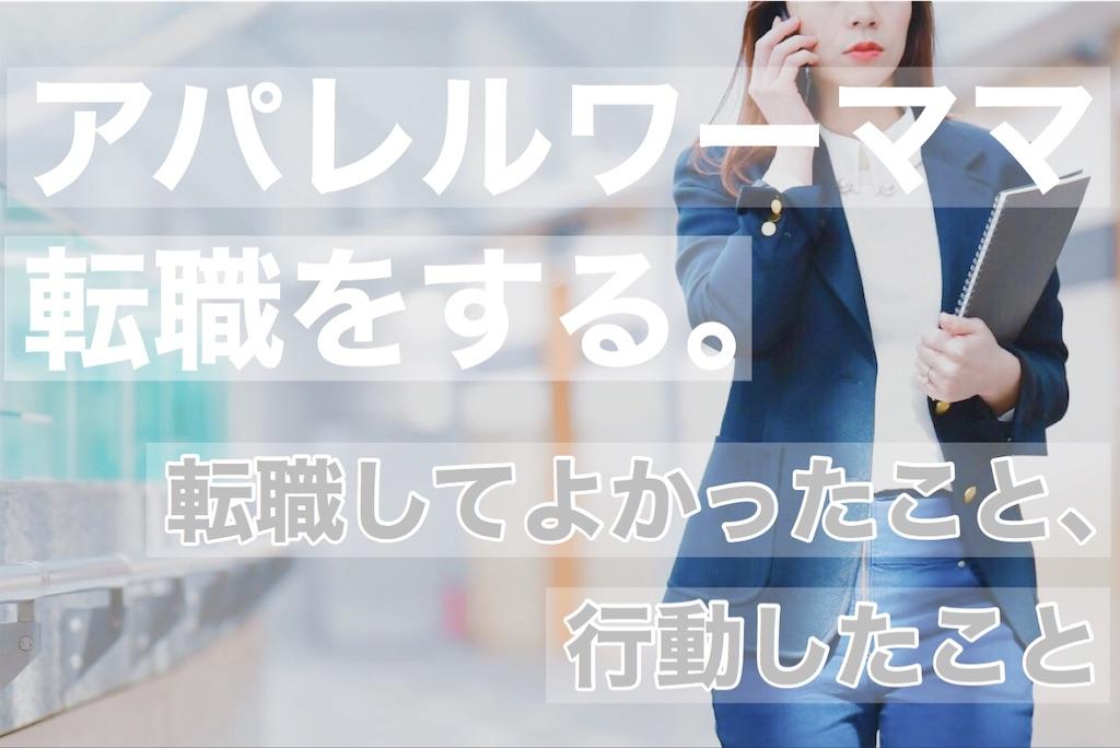 f:id:yuikoyuiko:20200716010436j:image
