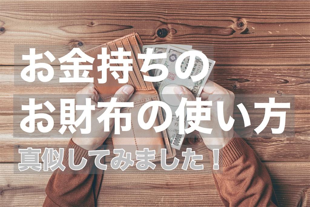 f:id:yuikoyuiko:20200820003030j:image