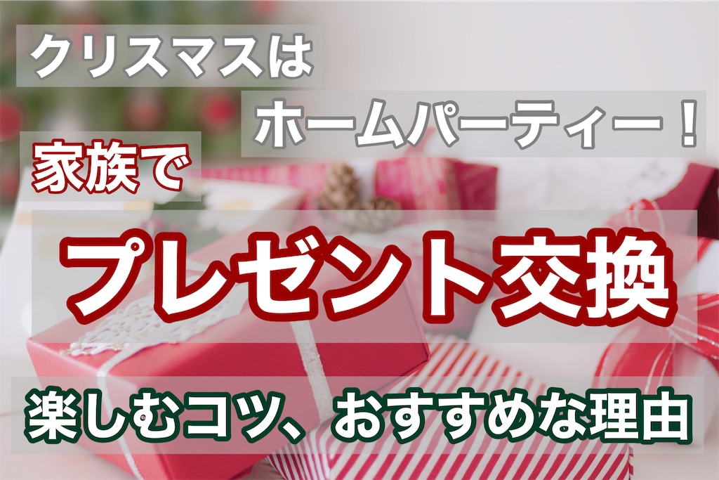 f:id:yuikoyuiko:20201116080243j:image