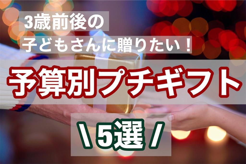 f:id:yuikoyuiko:20201127155440j:image