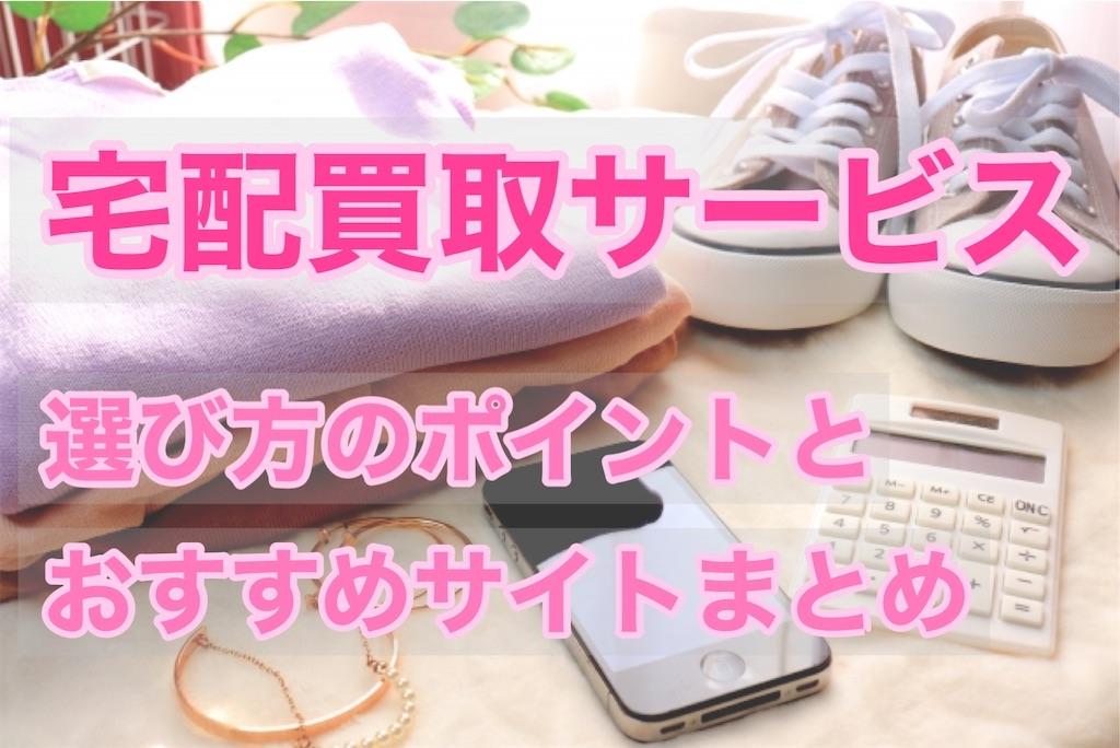 f:id:yuikoyuiko:20210719220700j:image