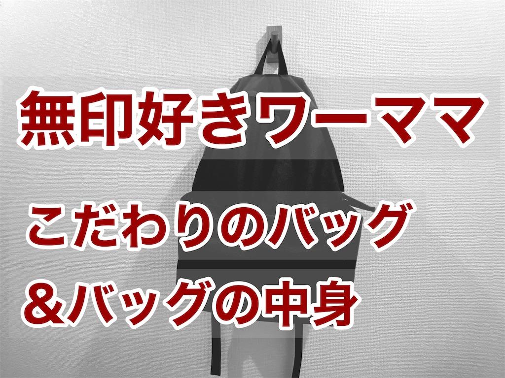 f:id:yuikoyuiko:20210721235334j:image