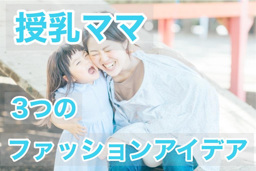 f:id:yuikoyuiko:20210727111929j:image