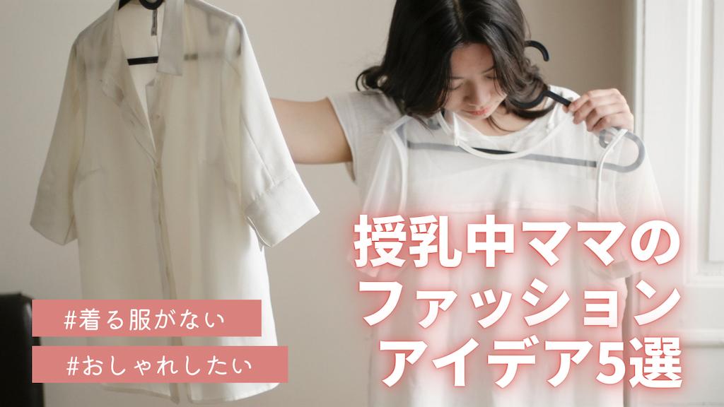 f:id:yuikoyuiko:20210908125734p:image