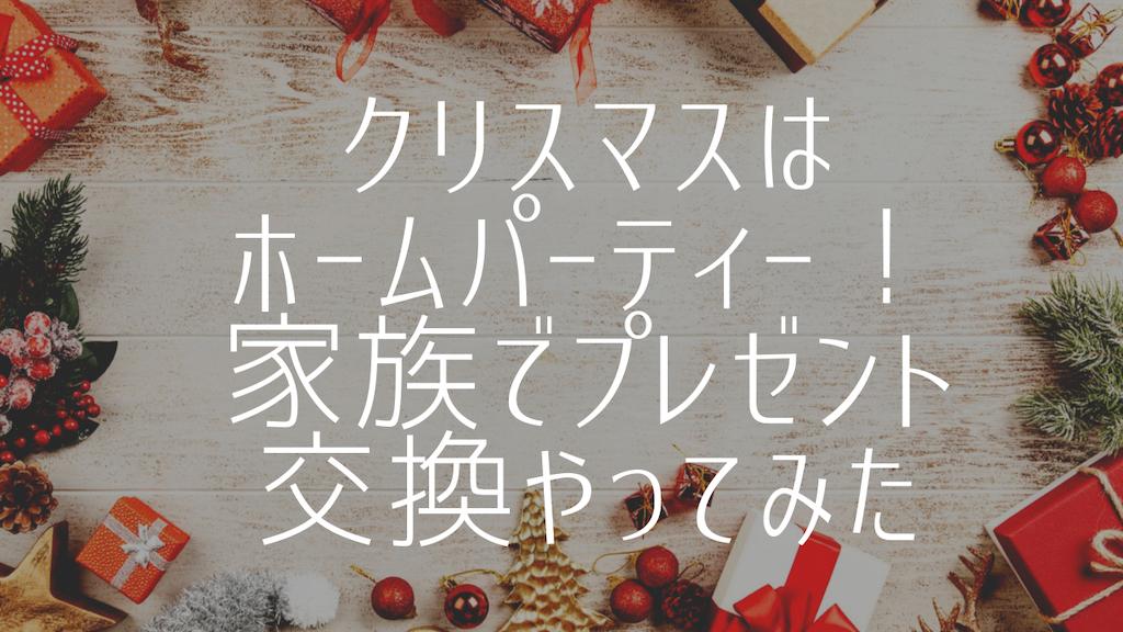 f:id:yuikoyuiko:20210909124628p:image