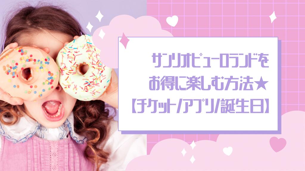 f:id:yuikoyuiko:20211015001113p:image
