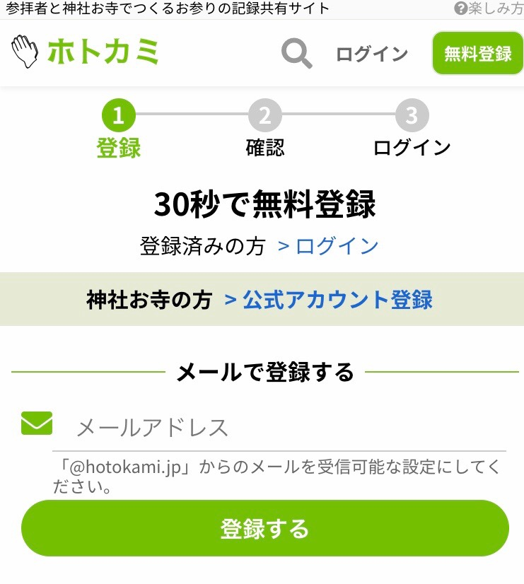 f:id:yuima24:20190920112444j:plain