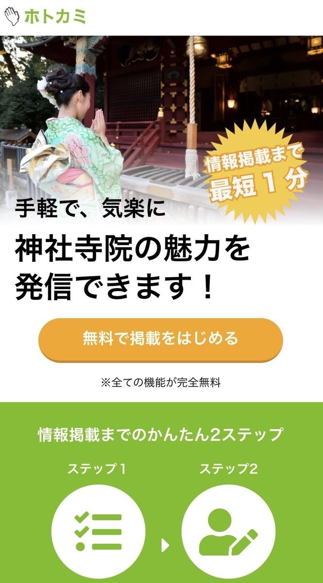 f:id:yuima24:20200229160728j:plain