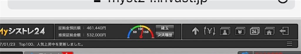 f:id:yuimaichimoku:20170128181149j:image