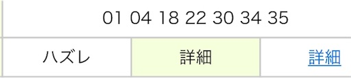 f:id:yuimaichimoku:20180414113557j:image