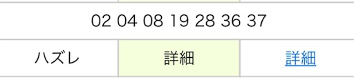 f:id:yuimaichimoku:20180623114428j:image