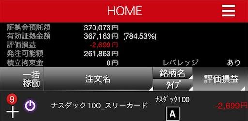 f:id:yuimaichimoku:20180625101712j:image