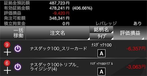 f:id:yuimaichimoku:20180726235210j:image