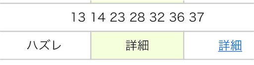 f:id:yuimaichimoku:20180805064045j:image