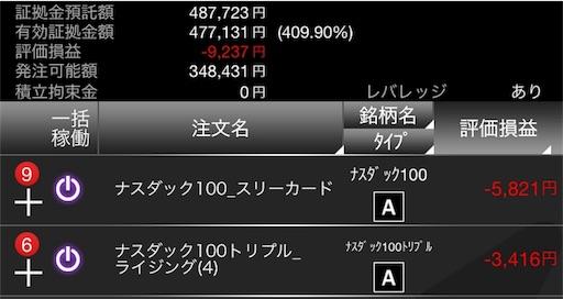 f:id:yuimaichimoku:20180824063639j:image