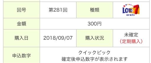 f:id:yuimaichimoku:20180907091231j:image