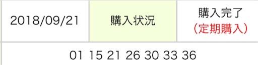 f:id:yuimaichimoku:20180921185753j:image