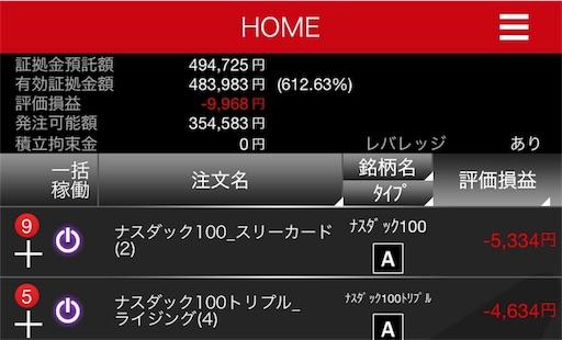 f:id:yuimaichimoku:20180925132835j:image