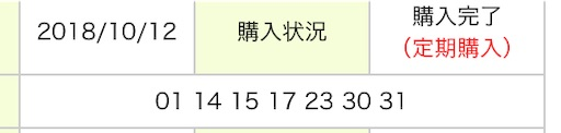 f:id:yuimaichimoku:20181012225848j:image