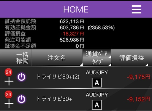 f:id:yuimaichimoku:20181025081227j:image