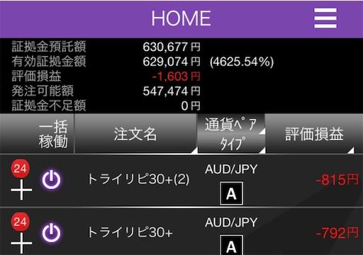 f:id:yuimaichimoku:20181126230405j:image