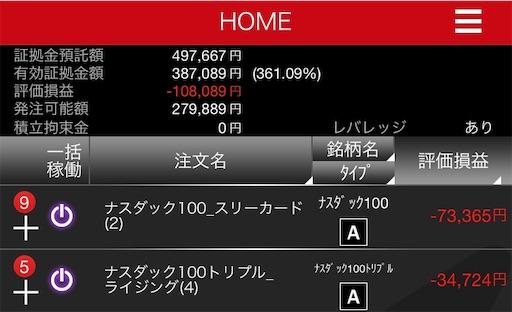 f:id:yuimaichimoku:20181126231021j:image