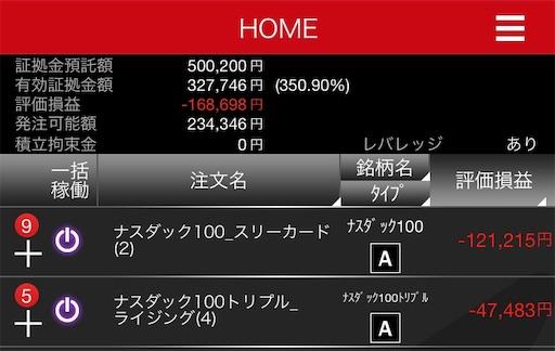 f:id:yuimaichimoku:20181226064024j:image