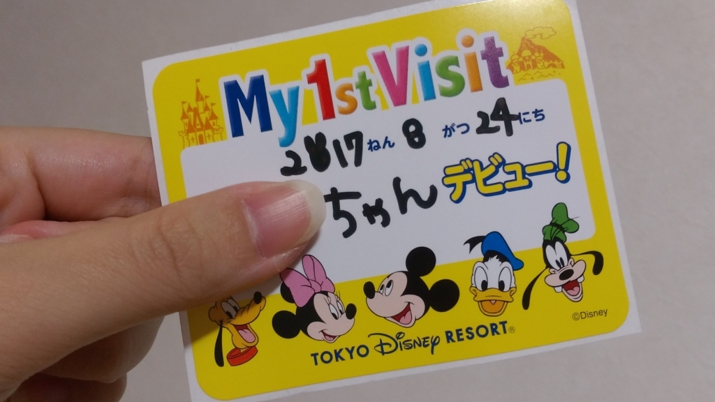 f:id:yuimama0203:20171126153431j:plain