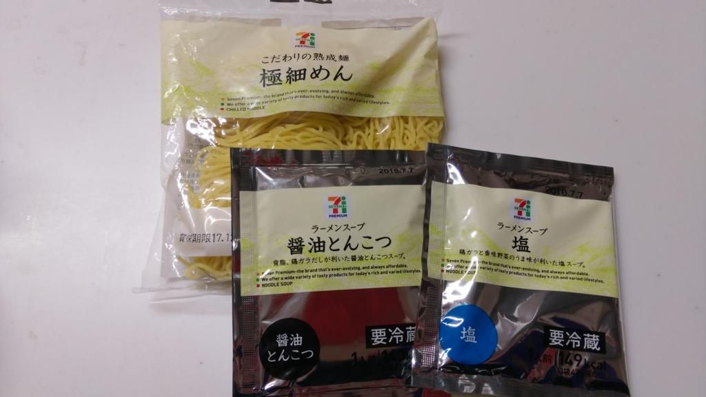 f:id:yuimama0203:20171212232640j:plain