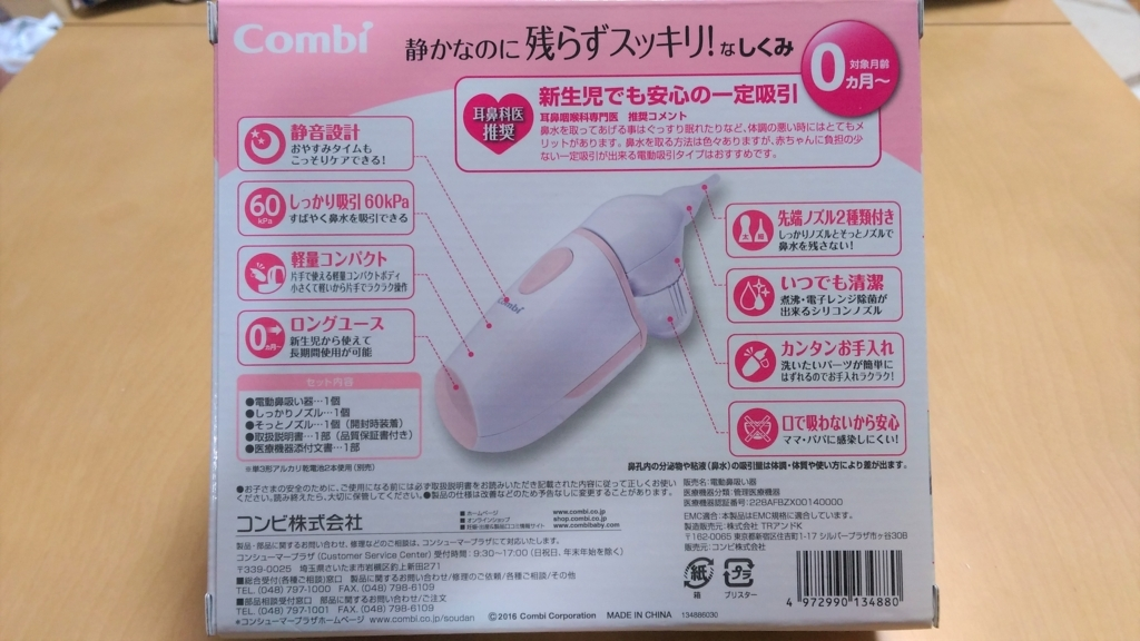f:id:yuimama0203:20180116191150j:plain