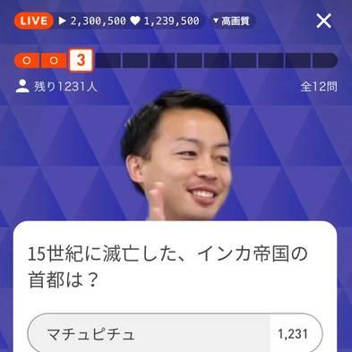 f:id:yuimama0203:20180224231240j:plain