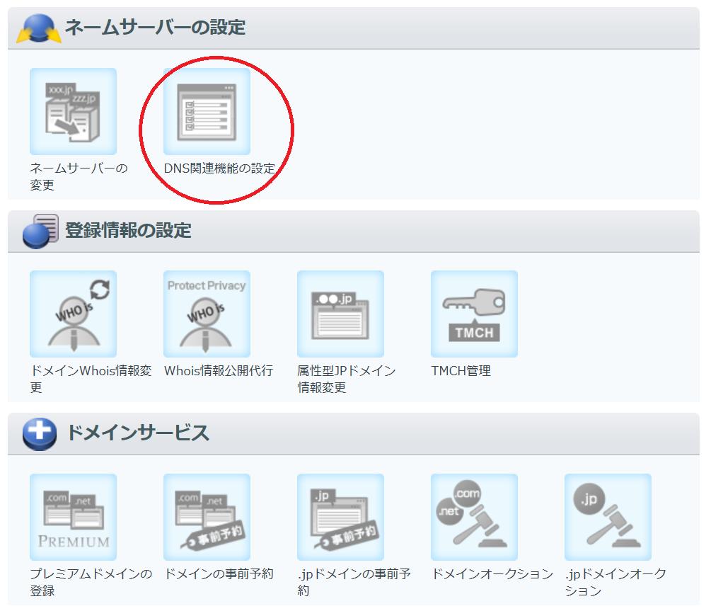 f:id:yuimama0203:20180309202105p:plain