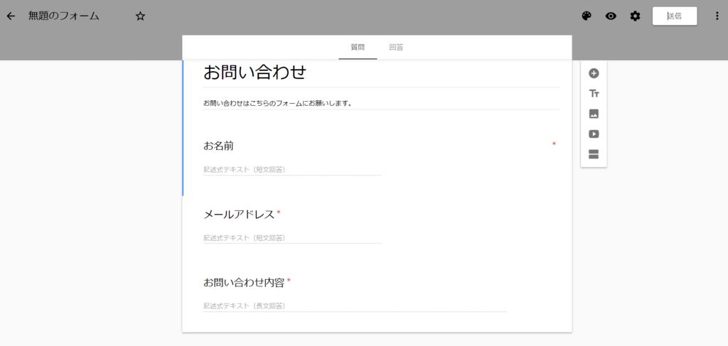 f:id:yuimama0203:20180309221736p:plain