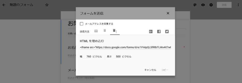 f:id:yuimama0203:20180309222032p:plain